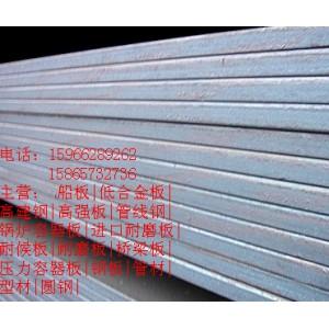 吉林长治市12个厚的NM500耐磨板批发切割