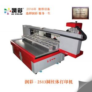 傲彩厂家供应玻璃瓶打印机,酒瓶打印机