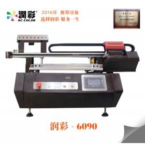傲彩厂家供应小型UV酒瓶打印机,化妆瓶打印机