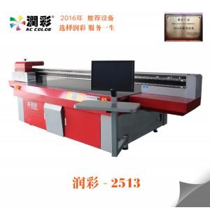 傲彩厂家供应皮革UV打印机,万能UV平板打印机