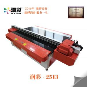 傲彩厂家供应手机壳打印机,万能打印机