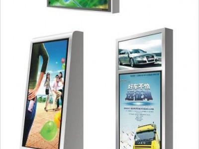 滚动换画广告灯箱#商业传媒滚动灯箱、立式#挂式#组合式滚动灯箱