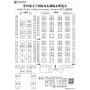 第四届辽宁国际调味品食品博览会火热招商中