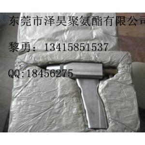 东莞 聚氨酯泡沫包装 包装发泡 原料组合聚醚 PU包装原料