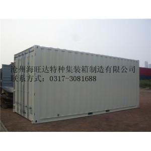 海旺达20英尺标准集装箱