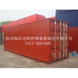 海旺达40英尺标准集装箱