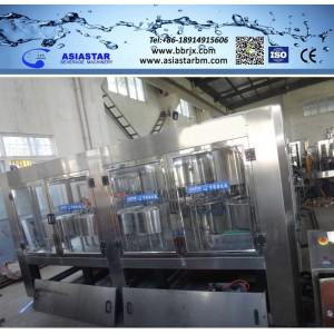 瓶装纯净水矿泉水全套生产设备32-32-10BBRN1072