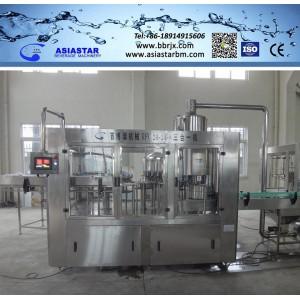 厂家直销瓶装纯净水、矿泉水全自动生产设备BBRN1073