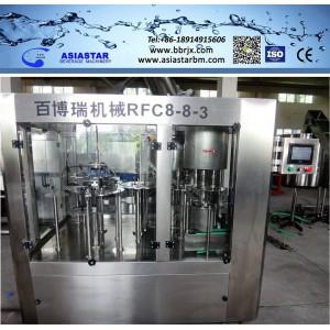 厂家热销全自动瓶装水全套生产设备BBRN1075