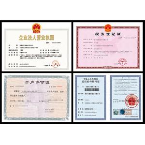 东莞注册公司集群、场地托管