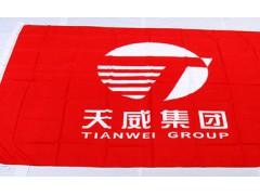 (资阳、自贡、广安、南充)校旗、公司旗子、企业旗帜制作
