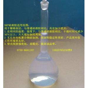 厂家直供涂料专用硅溶胶
