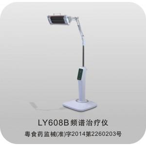 佛山凌远电磁波谱治疗仪(频谱治疗仪)LY-608B 批发零售