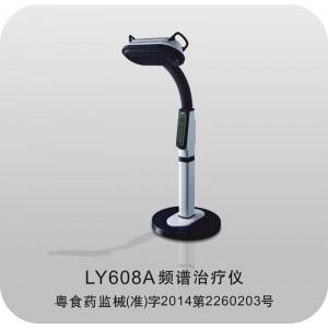 佛山凌远电磁波谱治疗仪(频谱治疗仪)LY-608A 代理贴牌