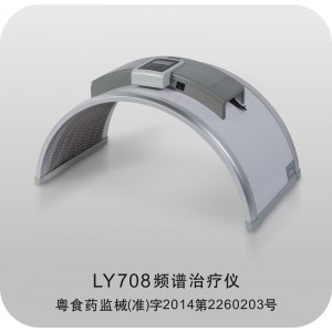 佛山凌远频谱治疗仪(电磁波谱治疗仪)LY-708 批发零售