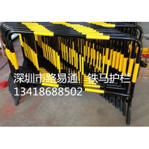 深圳供应马路隔离黄黑色铁马护栏-塑料护栏厂家低价销售