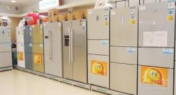 冰箱市场或再现负增长 龙头企业加速转型