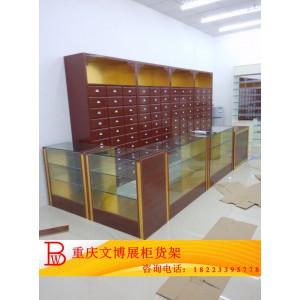 重庆展柜 重庆中药柜定做 重庆烤漆展柜 中药柜出售定做