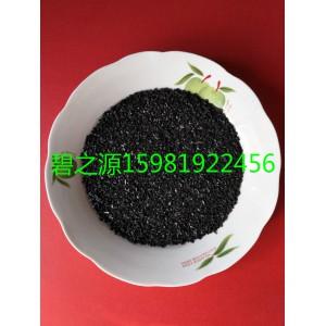 购买优质椰壳活性炭尽在上海碧之源