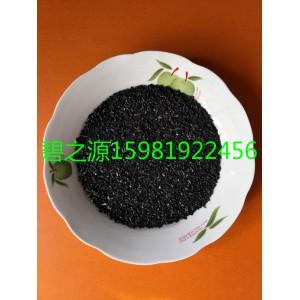 椰壳活性炭厂家直供/郑州碧之源专业生产