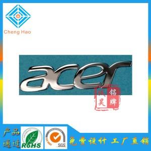 深圳厂家供应 宠基笔记本商标定制电铸标牌加工超薄金属标贴