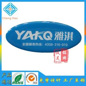 生产商供应 商务冷柜商标定制水晶滴胶标牌加工丝印滴塑铭牌