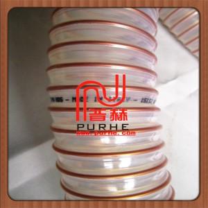 1.5壁厚 VC半透明钢丝软管 聚氨酯吸尘管