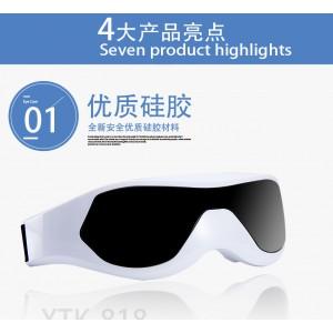 厂家生产防近视护眼仪眼保仪美容眼部保健会销礼品