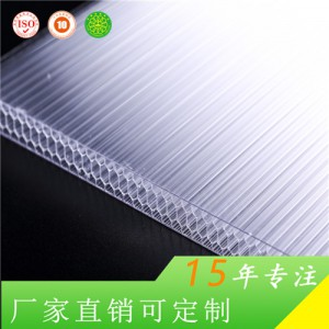 无锡惠臣全新优质8mm蜂窝结构阳光板