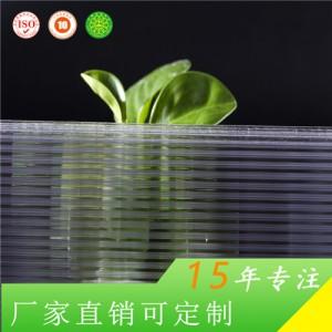 无锡惠臣厂家供应耐高温阳光板 4mm隔热阳光板