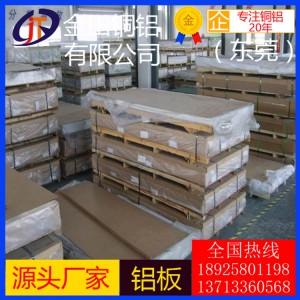 西南铝6061铝板 花纹铝板价格 2012、2024铝板供应