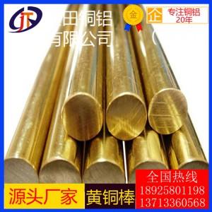 H60四方黄铜棒 H62六角黄铜棒黄铜管 H65黄铜扁条