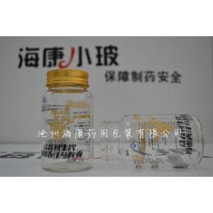 西洋参管制保健品瓶