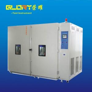 大型环境检测试验箱 步入式库房试验箱