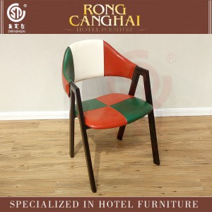 咖啡厅奶茶店西餐厅A字椅 新款拼色仿木椅 中式休闲椅厂家直销