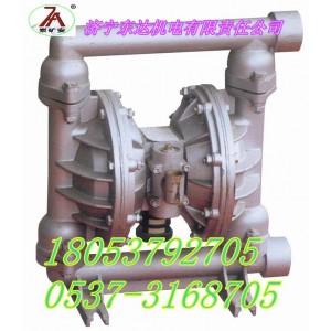 气动隔膜泵--济宁东达18053792705