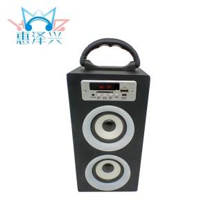 蓝牙音箱生产厂家深圳市惠泽兴电子有限公司