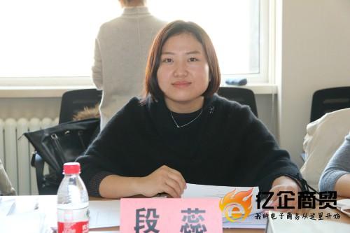 中国质量检验协会空气净化设备专业委员会秘书长段蕊