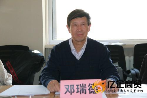 中国质量检验协会空气净化设备专业委员会理事长兼秘书长邓瑞德