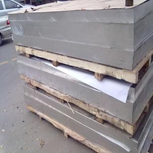 5083三条筋铝板