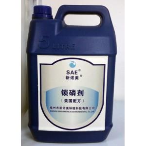 锁磷剂,高效降磷控藻