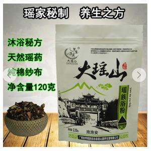 厂家供应大瑶山瑶族浴粉美容院供应15种类型 可贴牌加工