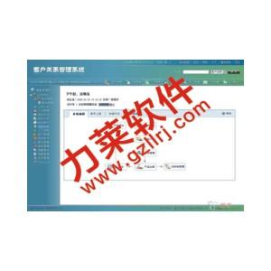 会员报单出局制系统开发,网上会员管理出局制系统开发