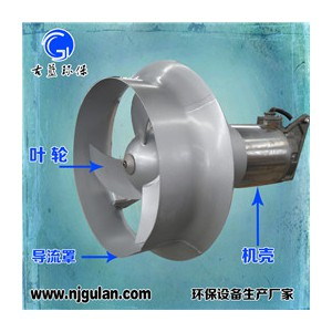 污水搅拌器 潜水搅拌机QJB4/6-320/3-960
