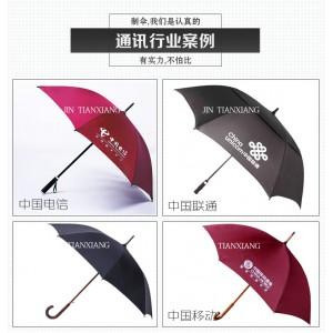 定做锦天翔广告伞的三大优势