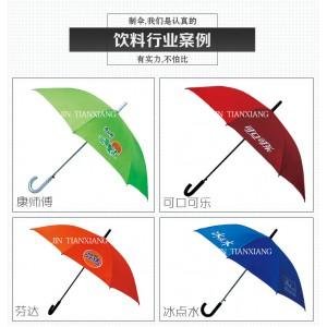四川锦天翔广告伞