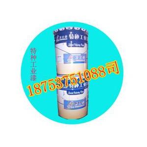 环氧树脂防腐涂料