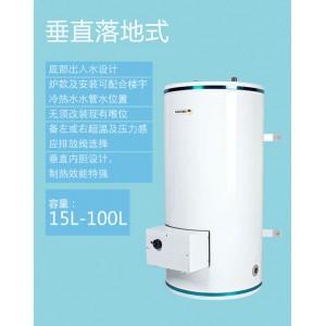 电容积式热水器_垂直落地式