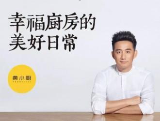 黄磊:创业不能有尊严地活着,就没办法体面