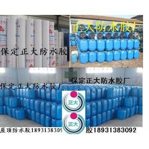 丙纶布防水卷材丙纶布防水价格保定正大防水材料厂